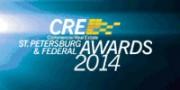 Победитель ежегодной премии СRE St.Petersburg & Federal Awards 2014 в номинации «Многофункциональная недвижимость»